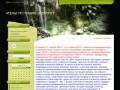 АТЕЛЬЕ ПО ПОШИВУ И РЕМОНТУ - услуги по пошиву и ремонту одежды (Московская область, г. Апрелевка ул. Островского, д. 38, телефон 8(965)2582937)