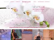 Мед-СПА-Центр DEWYLUX предоставляет Вам уникальную возможность получить широкий спектр медицинских услуг (Россия, Ростовская область, Ростов-на-Дону)