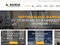 Zhaluzi-koloritel.ru — Жалюзи на заказ Тамбов - производитель «Колорит Эль Жалюзи»