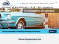 Выкуп авто в Нижнем Новгороде (Россия, Нижегородская область, Нижний Новгород)
