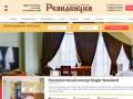 """Residenceuu.ru — Гостиничный комплекс """"Резиденция"""" Улан-Удэ"""