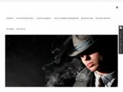 Детективное агентство Детектив-Профи. Частный детектив Одесса (Украина, Одесская область, Одесса)