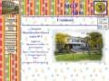 МОУ «Средняя общеобразовательная школа № 5» (Муниципальное образовательное учреждение Архангельска)