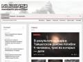 Новостное агентство NUDINSK 24 (Россия, Иркутская область, Нижнеудинск)