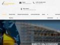 ООО МастерСпецСтрой (Белоруссия, Минская область, Минск)