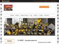 Сайт по продаже электроинструмента, бензоинструмента и бытовой техники (Россия, Чувашия, Чебоксары)