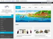 Интернет магазин Тамбур товары для рыбалки и охоты купить, только лучшие бренды в Украине по самым низким ценам! (Украина, Одесская область, Одесса)
