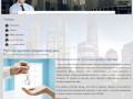 Сайт vseoned.ru дает полезные советы по выбору недвижимости, по тому как правильно продавать или покупать недвижимость, а также как выгодно инвестировать в неё. (Россия, Московская область, Московская область)