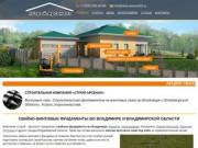 Свайно-винтовые фундаменты во Владимире и Владимирской области