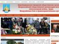 Bir-veteran.ru — Биробиджанский городской Совет ветеранов