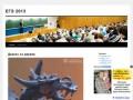 2013result.ru — ЕГЭ. Информационный портал. Единый государственный экзамен.
