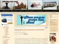 АНАДЫРЬ. Главная страница сайта АНАДЫРЬ
