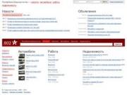 Я02 - культурно-деловой сайт Уфы и Республики Башкортостан