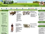 EffectStyle - Мебель из массива. Производство деревянной мебели на заказ в Киеве