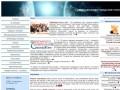 Школа №14 г. Северодвинск (Северодвинская городская гимназия) - устаревшая версия сайта (новый сайт http://sevgym14.ru/)