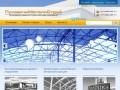 Производство и изготовление металлоконструкций, металлокострукции на заказ Минск