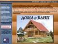 Zakaz-dom.ru — Заказ-Дом загородные дома и бани из бруса из Пестово без посредников под ключ
