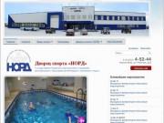 Дворец спорта НОРД - Нарьян-Мар НАО, минифутбол, баскетбол, волейбол