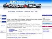Запчасти для грузовиков, запчасти для импортной техники MAN, Scania, Iveco. Техника MITSUBER