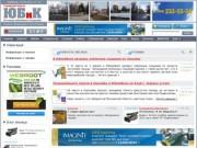 Интернет-портал города Королёва