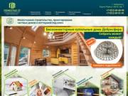 Малоэтажное строительство | Строительство домов и коттеджей Хабаровск | Поместье27