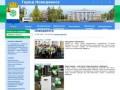 Город Новодвинск - официальный сайт