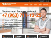 Ремонт квартир и ремонт домов в Раменском, Люберцах и Жуковском