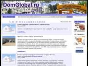 Объявления о недвижимости Казани и Татарстана - продать, купить, сдать, снять