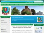 Ovruch.ovruch-rayvlada.org.ua