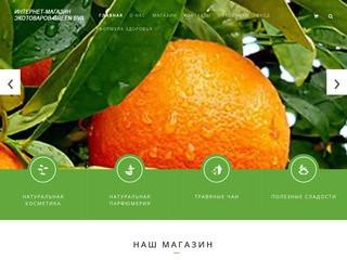 Крымская натуральная косметика - уникальная экологически чистая продукция для вашего здоровья и дома