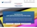 Продажа пленочных материалов. Недорого. (Россия, Нижегородская область, Нижний Новгород)