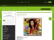 Hdsіnema.ru - скачать бесплатно фильмы и музыку, руководство по ремонту и эксплуатации автомобиля