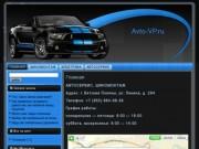 Avto-VP.ru  