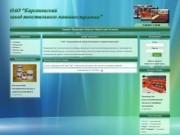 """ОАО """"Кирсановский завод текстильного машиностроения"""" - Новости"""