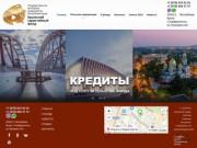 Крымский гарантийный фонд