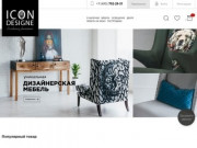 Мы являемся производителями качественной дизайнерской мебели и сопутствующимх аксессуаров. (Россия, Московская область, Москва)