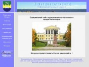 Муниципальный округ Зеленогорск