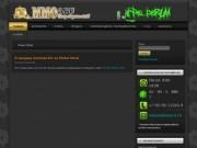 Главная | MMO3.RU Интернет магазин