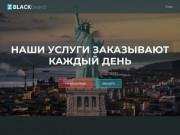 Аполлон - грузоперевозки и переезды в Мурманске (Россия, Мурманская область, Мурманск)