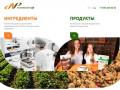 Производство диетических, диабетических и обогащенных продуктов питания (Россия, Московская область, Москва)
