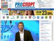 Prosportkz.kz