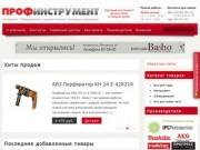 Электроинструмент и бензоинструмент в Северодвинске