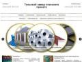 Тульский завод стального проката (Тула, Рязанская 22, 8-й этаж, тел. (4872)23-51-09) - профнастил в Тульской области (собственное производство)