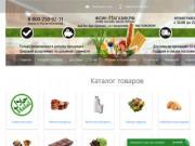 Продукты в СИЗО в Екатеринбурге