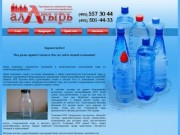 ПЭТ производство и продажа пэт тары оптом: бутылки, банки, колпачки