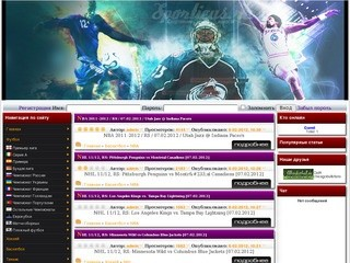 Скачать трансляции футбольных матчей ведущих чемпионатов и кубков, хоккейные матчи регулярных первенств НХЛ И КХЛ, баскетбольные противостояния в Евролиге и НБА, теннисные матчи, бои в различных единоборствах, телепередачи, фильмы, игры о спорте и многое