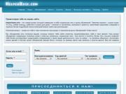 Helperbase.com – это социальная сеть и доска объявлений, которые объединяют людей на основании видов деятельности, предоставляемых услуг, поиске помощи в ремонтных, бытовых, домашних и личных услугах.
