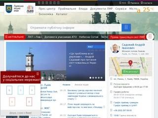 City-adm.lviv.ua