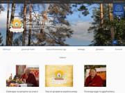 Деятельность регионального отделения буддийской общины Рангджунг Йеше. (Украина, Киевская область, Киев)