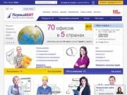 1С:Первый БИТ Киев (1С:Бухучет и Торговля) - 1С Бухгалтерия, 1С Предприятие